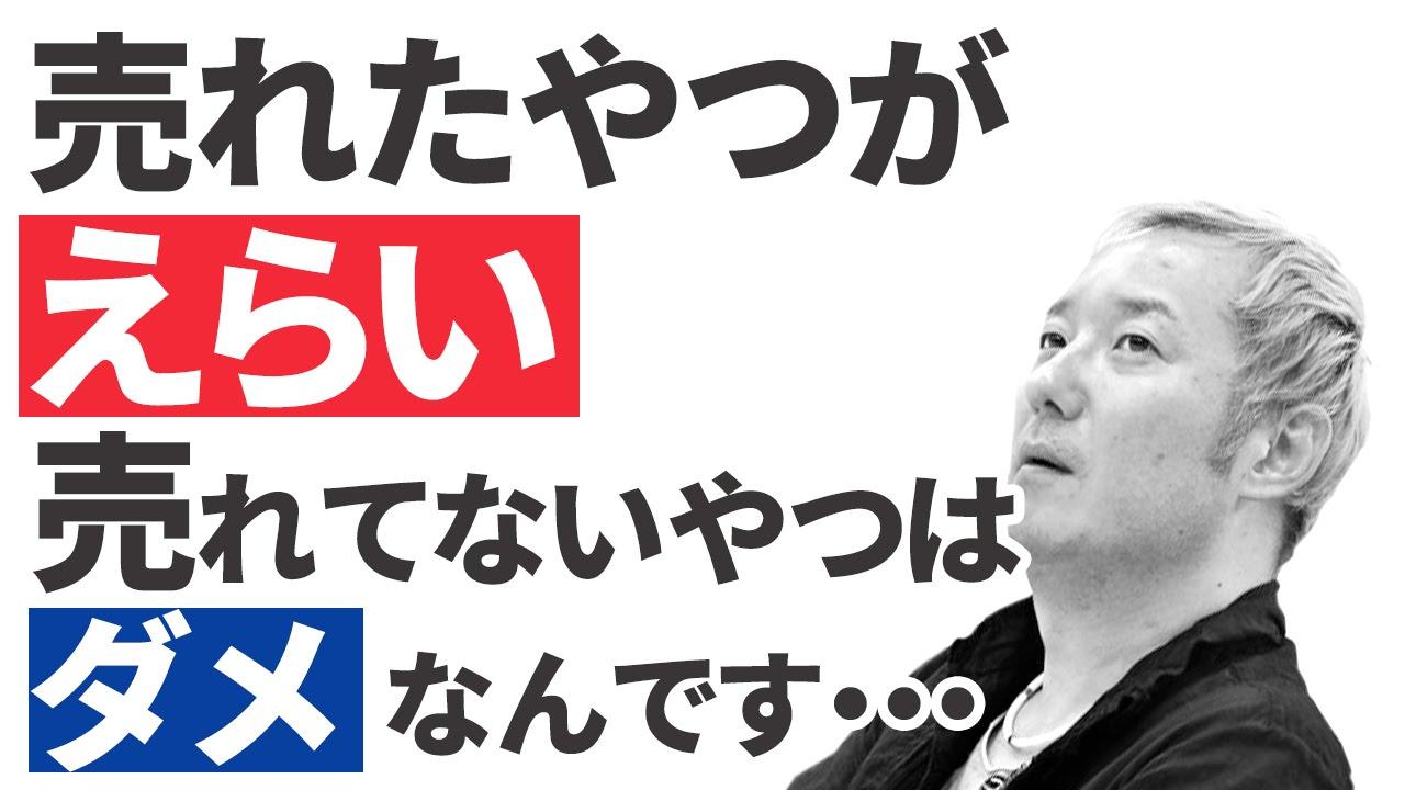 小野坂昌也「結局ね、いい作品でも売れなきゃダメってこと。悲しいね・・・」【声優スイッチ】