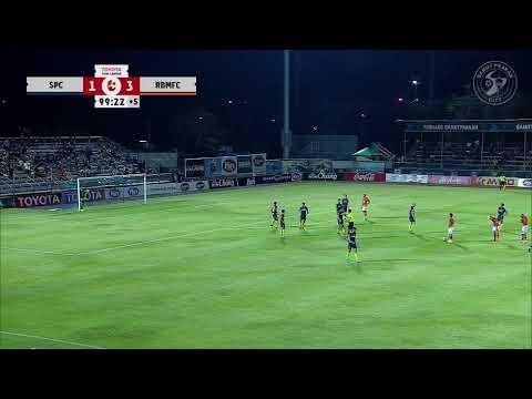 LIVE : ถ่ายทอดสดฟุตบอลโตโยต้าไทยลีก 2020 นัดที่26 | สมุทรปราการซิตี้ vs ราชบุรี มิตรผล เอฟซี