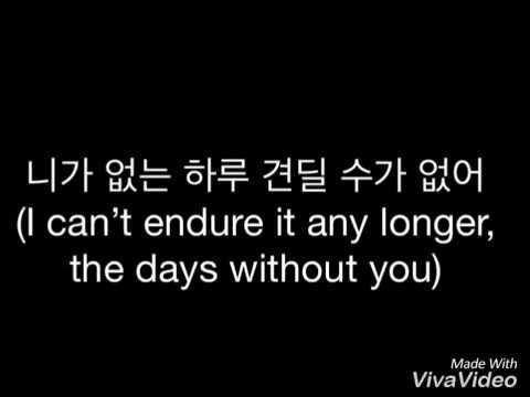 EXO CHANYEOL - 안아줘 (Hug me) Cover lyrics