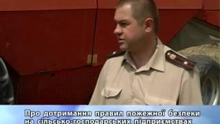 """""""Пряма мова"""" від 21.07.2014"""