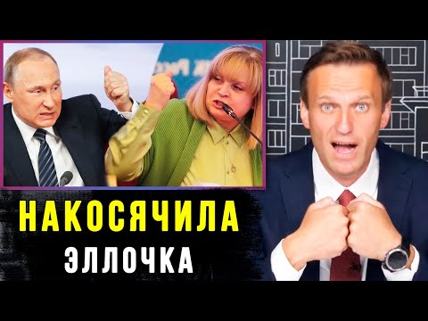 Путин СЦЕПИЛСЯ с