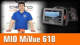Обзор видеорегистратора MIO MiVue 618