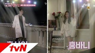Sweetheart in Your Ear [선공개] 준기♡민영, 스웩넘치는 댄스배틀&눈물의 마지막 인사 170401 EP.7