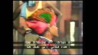 ipi tombi original production 1978 part2
