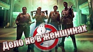 ОХОТНИКИ ЗА ПРИВИДЕНИЯМИ [Обзор фильма]