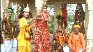 Jasoda Thaaro Kanado [Full Song] Meera Tharo Kain Lage Gopal