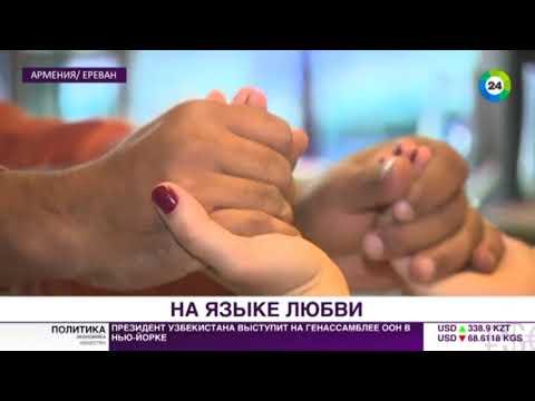 Любовь без границ: армянка гармонично вписалась в семью мужа-индийца