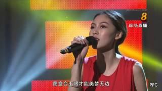 Olivia Ong - 幸福記號/如燕《戏剧情牵30》20121118