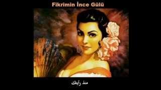 Sema Moritz - Fikrimin İnce Gülü  أغنية تركية - عثمانية مترجمة