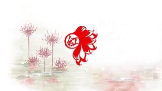 [Nhạc Hoa] - Hồ Quang Thủy Sắc Điệu [ 湖 光 水 色 调 ] - Luân Tang [ 伦桑 ] - [Vietsub Kara]