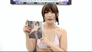 京本有加、DVD『Today』発売記念イベント DVDの内容は、上司と部下の設...