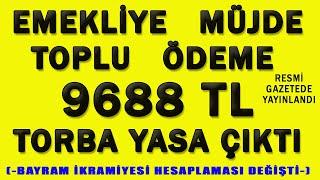 EMEKLİYE MÜJDE 9688 TL TOPLU ÖDEME | YASA ÇIKTI |