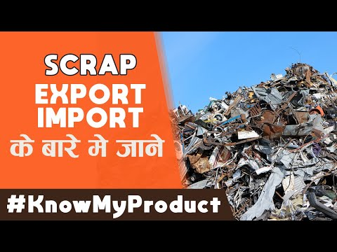 Know My Product - EP15 - How To Export Or Import Scrap [रद्दी माल]   Detailed Analysis   IiiEM