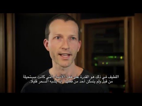 Signal Processing and Machine Learning (Arabic)