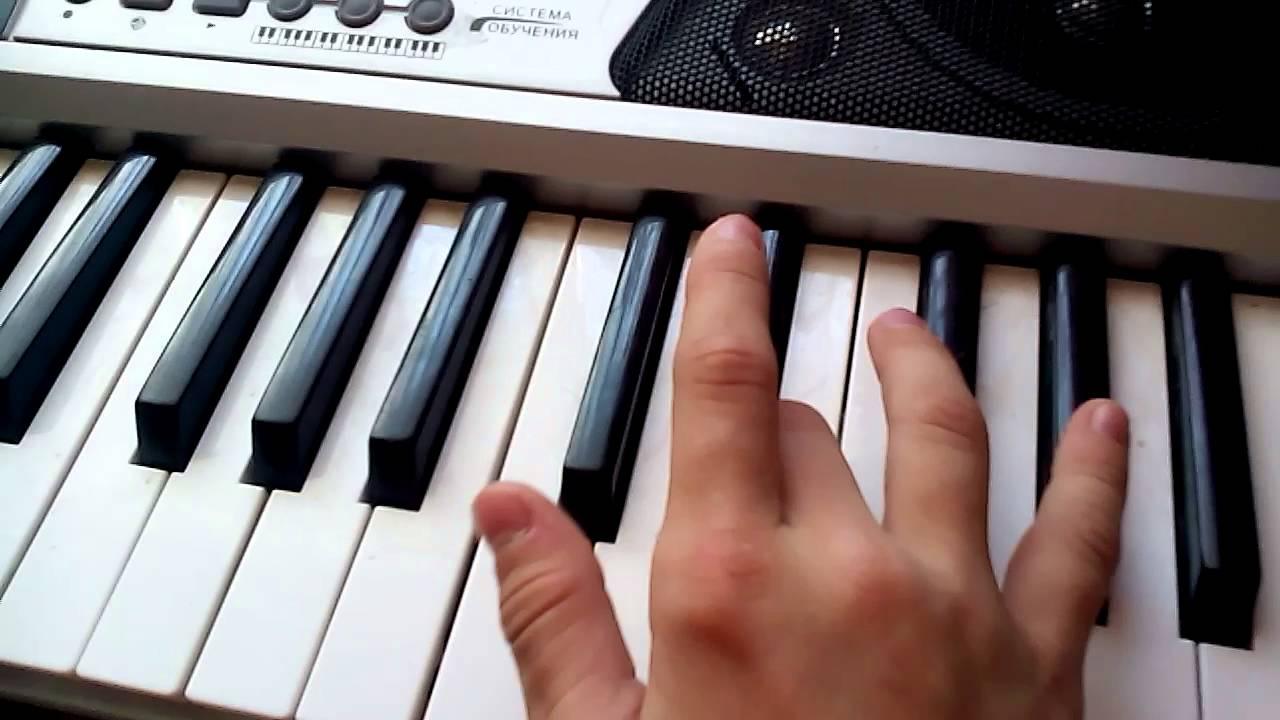 Как играть на синтезаторе 3 - YouTube