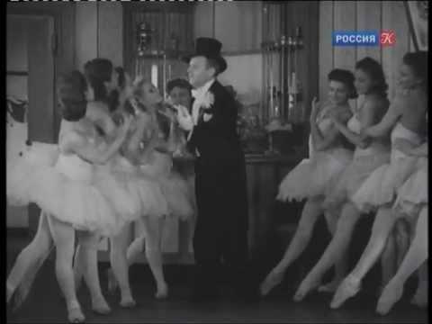 Без женщин жить нельзя на свете, нет - Сильва (1944)