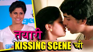 Repeat youtube video Sai Tamhankar Reacts On BOLD & KISSING SCENES On Screen | Marathi Entertainment