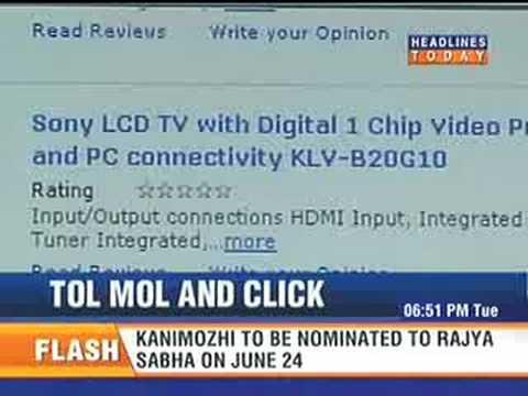 TolMol - India Comparison Shopping Site