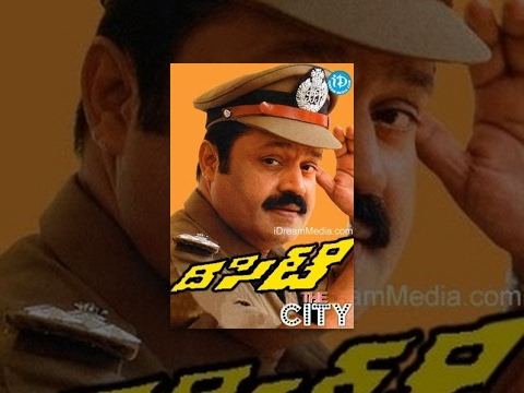 The City Telugu Full Movie || Suresh Gopi, Urvashi, Jayashree || I V Shashi || Johnson