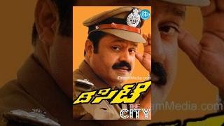 The City Telugu Full Movie || Suresh Gopi, Urvashi, Jayashree || I V Shashi || Johnson