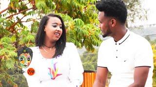 เพลงเอธิโอเปีย: เฮเลน Getachew เฮเลน Getachew - เพลงเอธิโอเปียใหม่ 2021 (วิดีโออย่างเป็นทางการ)