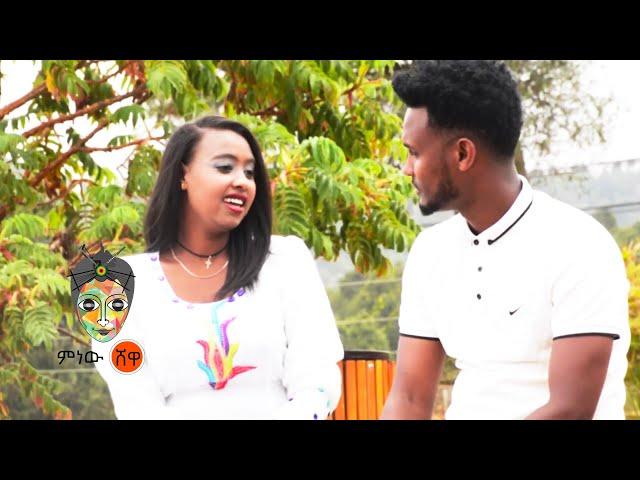 Ethiopian Music : Helen Getachew ሄለን ጌታቸው (ተረዳኝ) - New Ethiopian Music 2021(Official Video)