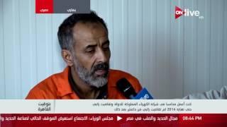 بالفيديو.. وكيل تنظيم داعش يكشف أسرار تجنيد التنظيم للرجال العرب