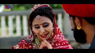 सुनो सुनो बन्नोसा म्हारी बात्तडी़ ।। Latest Rajasthani Folk Song 2 ।। Dinesh Dewasi , Suman Chouhan