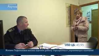 СТРОИТЕЛИ НАРУШИЛИ ЗАКОН О ТИШИНЕ    11.11.14