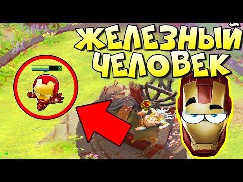 видео: ЖЕЛЕЗНЫЙ ЧЕЛОВЕК ДОТА 2! ИМБА [comics heroes wars]