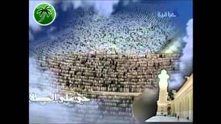 اذان المغرب حسب توقيت بغداد