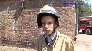Открытый урок по ОБЖ в пожарной части г. Новошахтинска