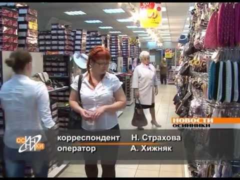 """Kari """"Обувь и аксессуары"""""""