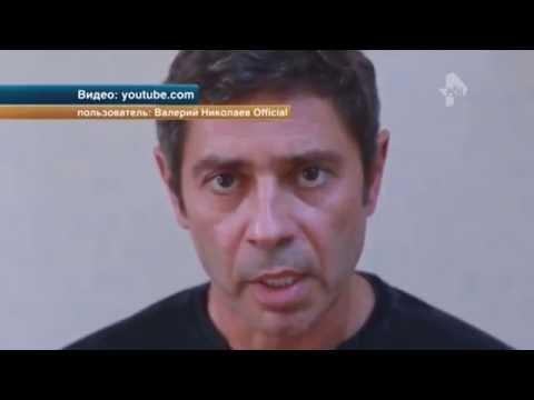 Актёр Валерий Николаев просит прощения