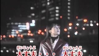作詞:前田英子 作曲:水谷高志 編曲:前田英子 せつない恋愛モノの歌詞...