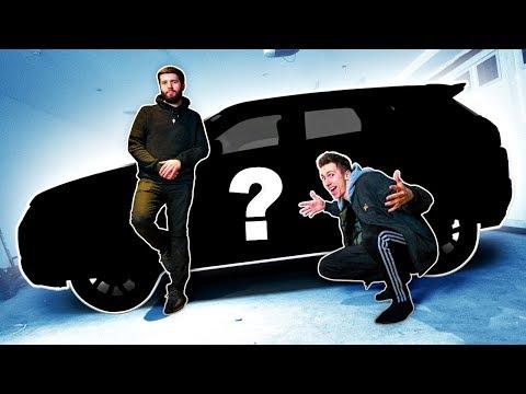 WE GOT A NEW CAR!
