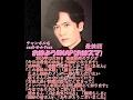 【おはようSMAP】最終回で「メンバー5人本当に心から感謝」 12月30日 稲垣吾郎のラジオ