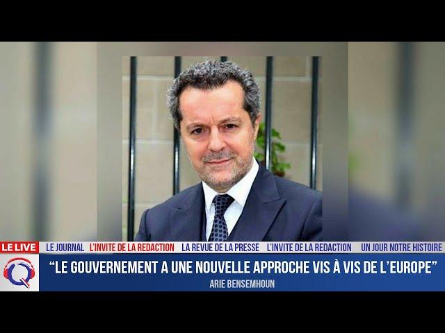 """""""Le gouvernement a une nouvelle approche vis à vis de l'Europe"""" - L'invité du 15 juillet 2021"""