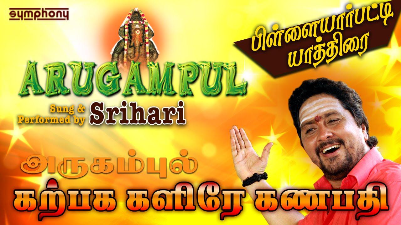 Sirkazhi govindarajan tamil hit songs vinayagar murugan.