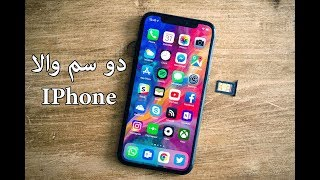 First Dual SIM iPhone | Honor Note 10 | Uber Injury Protection Program