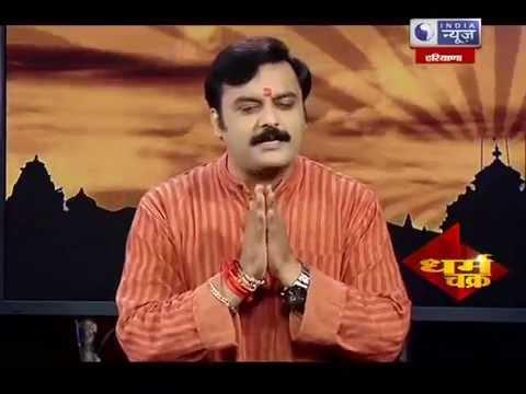Janiye Vaastu Shastra Ke Niyam Anusaar Kaun Cheez Kaha