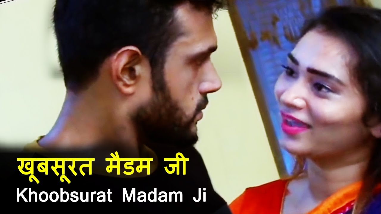 खूबसूरत मैडम जी | Khoobsurat Madam Ji | New Hindi Web Series 2021