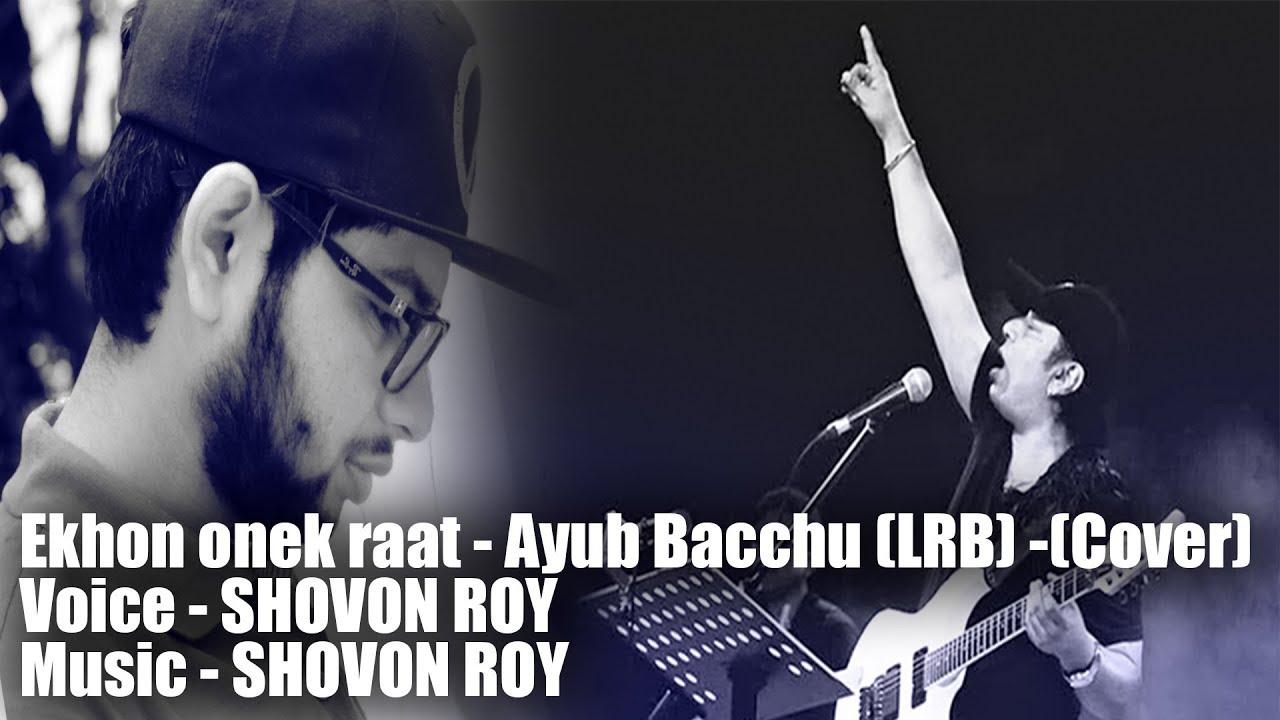 Ek hoye jaai mp3 download ayub bachchu djbaap. Com.