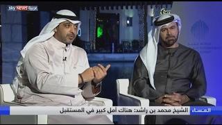 استمرار أعمال القمة العالمية للحكومات في دبي بمشاركة عربية ودولية واسعة