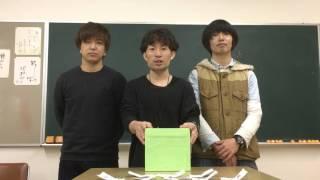「第6回和音祭」大太鼓一本打ち部門の出演者発表です! #篠笛 #和太鼓 #和楽器 #kogakusyu翔.