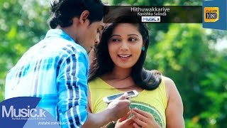 Hithuwakkariye Song Download - Kanishka Salinda