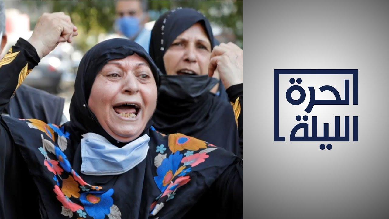 الوضع في لبنان للأسوأ مع استمرار ارتفاع أعداد حالات الإصابة بكورونا  - 00:58-2021 / 1 / 16