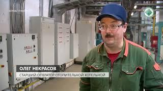 16 10 04 Личное дело Оператор котельной Олег Некрасов Ленск
