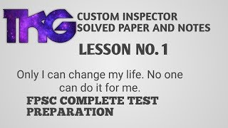 Fpsc Custom Inspector Sallybus | The Knowledge Guru | Channel ...