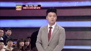 스타특강쇼 - Star Class Ep.38: 면접이 두려운 이유, 이렇게 하면 당신은 면접 탈락자!